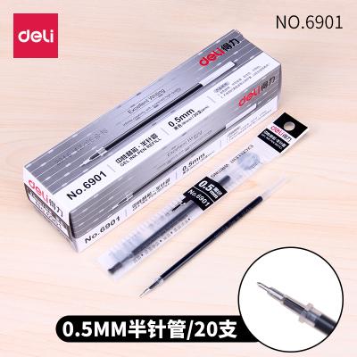 包郵得力deli33205中性筆0.5mm12支筆半針管辦公用品文具批發黑色送12支筆芯S52學生水筆30支/桶