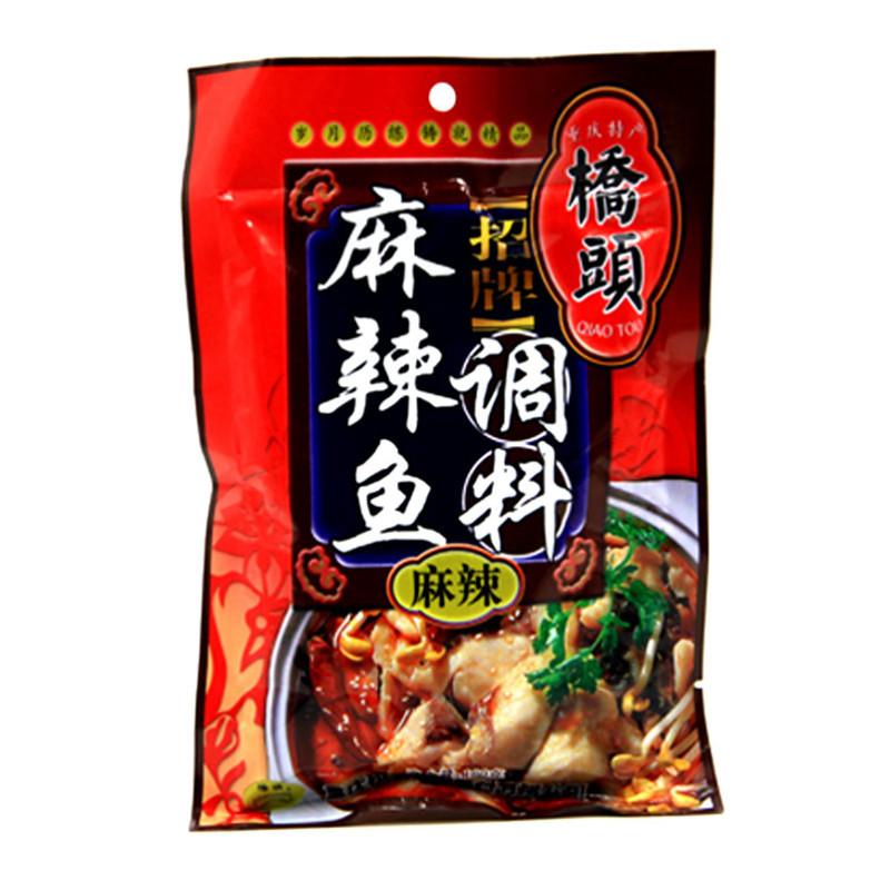 桥头麻辣鱼调料麻辣 180g/袋 酸菜鱼调料 酸菜鱼佐料