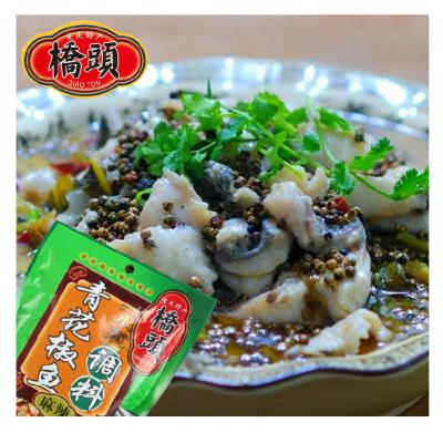 橋頭青花椒魚調料麻辣 200g/袋 酸菜魚調料 酸菜魚佐料 好調料 酸菜魚調料 好調料