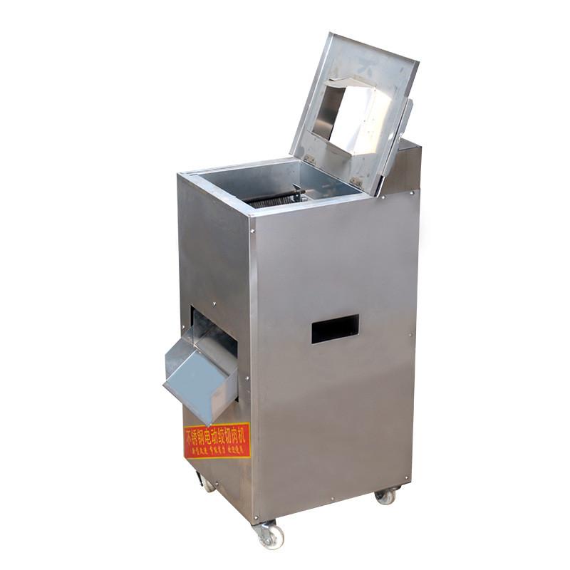 商用立式电动切肉机切肉片机切肉丝机 不锈钢小型肉类图片