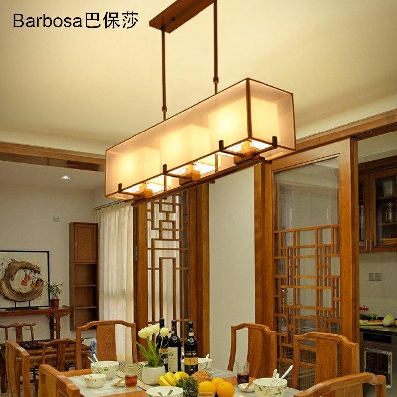 巴保莎长方形新中式餐厅吊灯仿古现代简约客厅卧室中式灯创意铁艺吧台