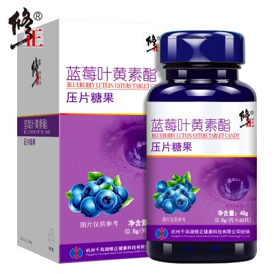 修正蓝莓叶黄素酯片可搭成人儿童青少年眼疲劳维生素A产品 60粒/盒装