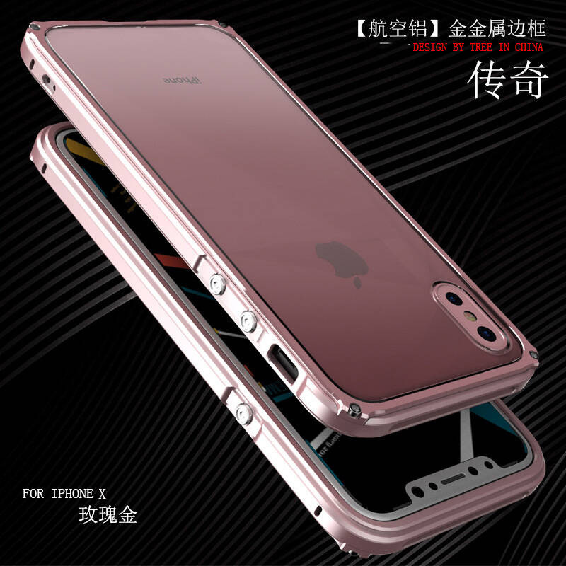 新款iphonex手机壳苹果x金属手机壳创意防摔金属边框
