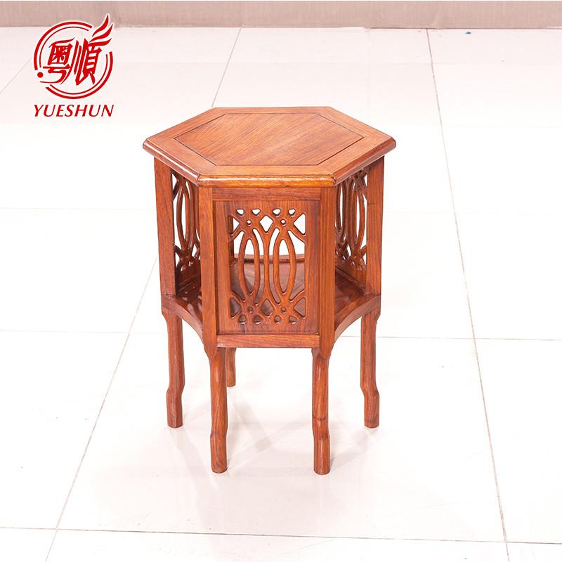 粤顺红木休闲椅靠椅子实木情侣椅太师椅仿古实木家具客厅阳台茶几桌椅