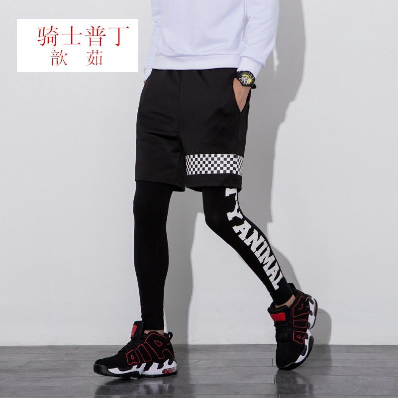 UYUK2017春夏季青少年跑男同款紧身裤嘻哈运