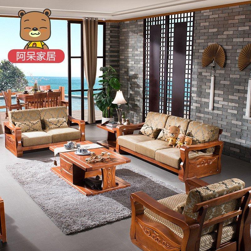 阿呆家居 实木沙发 贵妃沙发 现代中式沙发 小户型客厅沙发组合 客厅