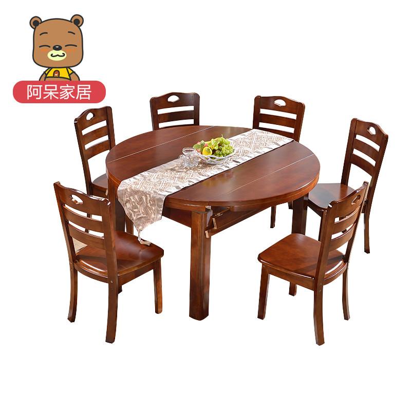 可伸缩餐桌椅组合 实木餐桌椅