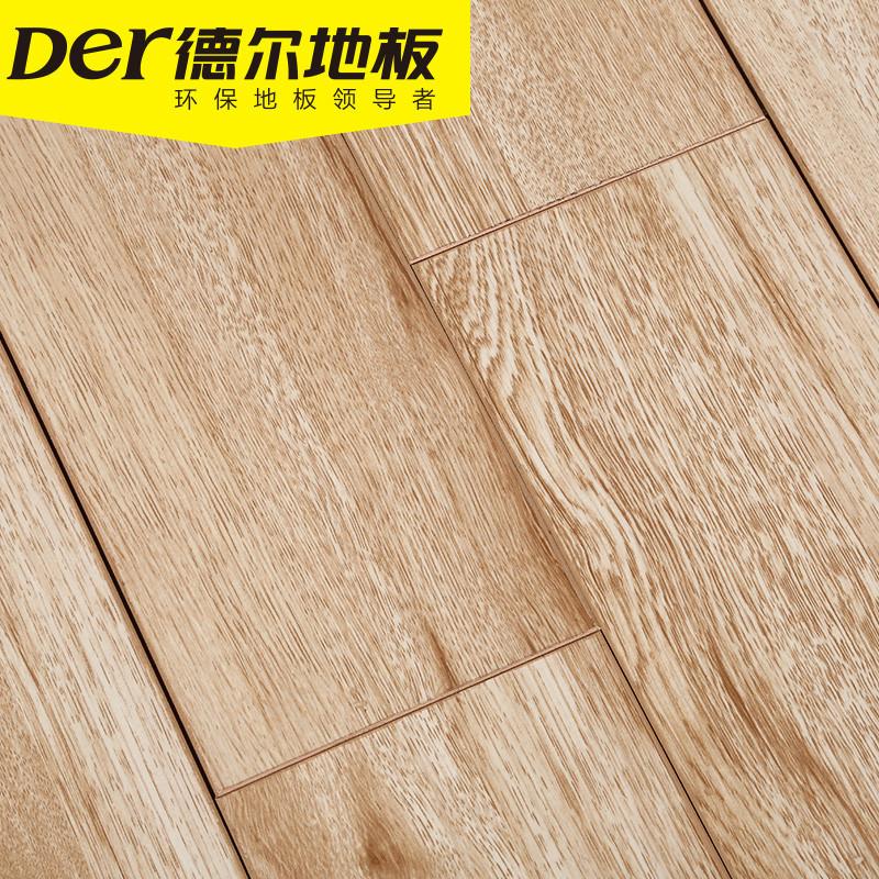 德尔地板 fcf猎醛环保地板强化复合木地板适用地暖f1001纽约白橡