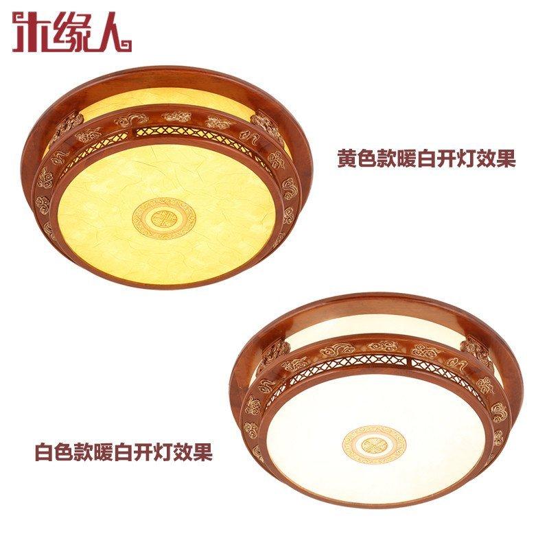 新中式吸顶灯 创意实木圆形仿古led书房餐厅卧室现代大气客厅灯具8301图片