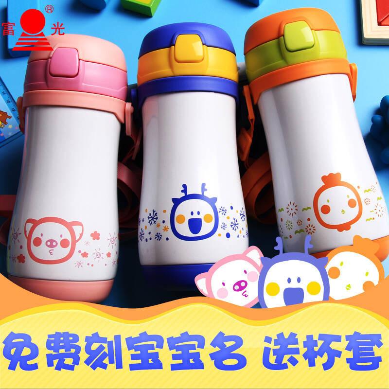 富光儿童吸管保温杯防漏可爱水杯卡通男女宝宝不锈钢杯子学生水壶