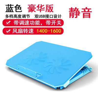 諾西筆記本散熱器14英寸15.6英寸聯想華碩戴爾電腦散熱底座支架墊(藍色豪華版)