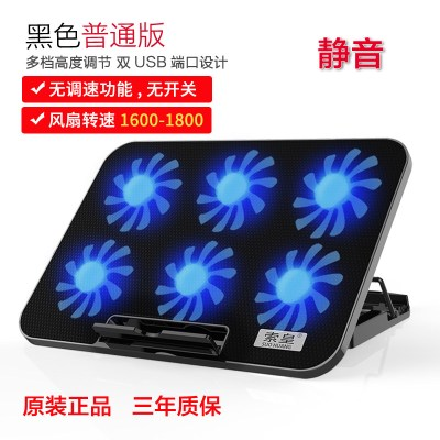筆記本散熱器14寸15.6寸手提電腦降溫底座排風扇支架板墊靜音(黑色普通版)