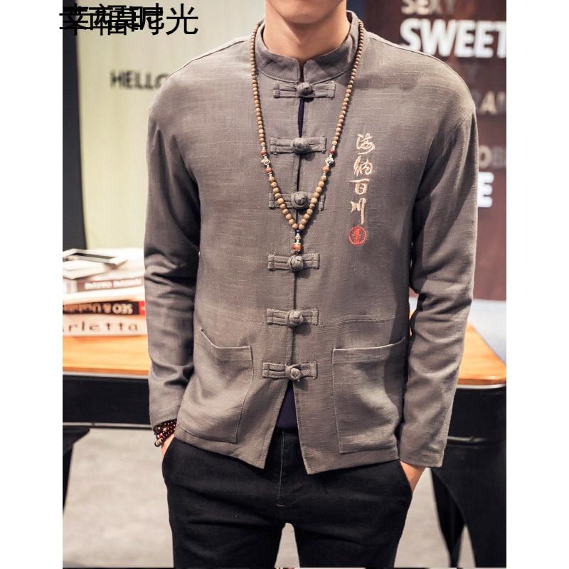 幸福时光 秋装男士棉麻夹克外套中国风刺绣盘扣中山装