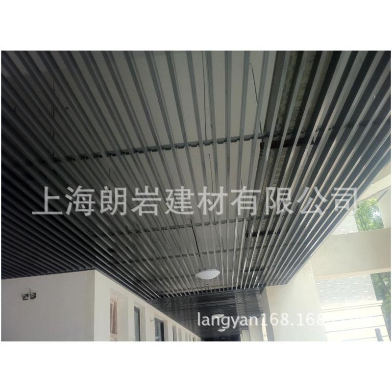 朗仕龙 厂家直销铁格栅 吊顶铝格栅 格珊吊顶材料