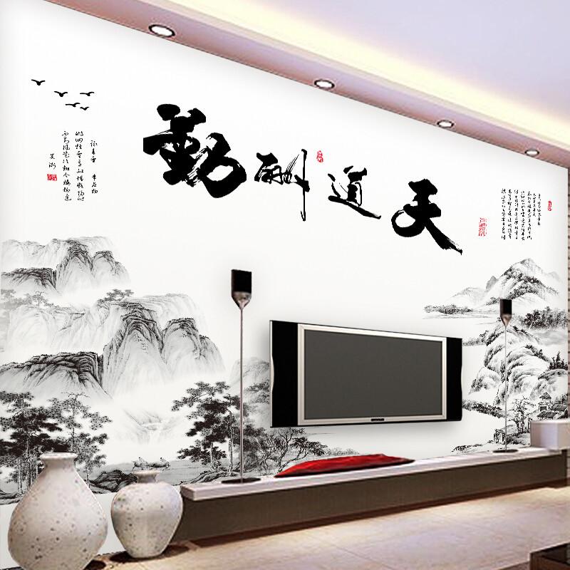 沐坤 风景山水画自粘墙贴画沙发背景墙贴房间卧室客厅