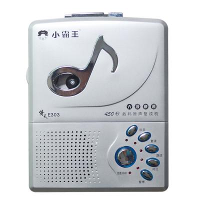 小霸王倚天复读机E303 随身听磁带机英语学习磁带录音机 数码原声复读机