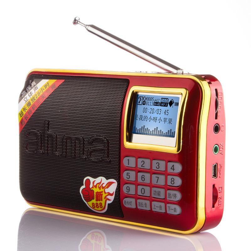 ahma 爱华新888升级版插卡音箱便携式户外收音机mp3老人音乐播放器