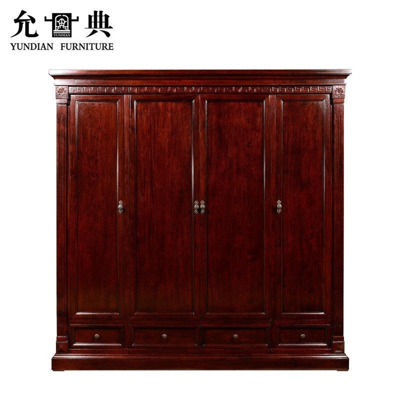 允典红木家具 花梨木01型欧式新古典卧房五件套 床 衣橱组合