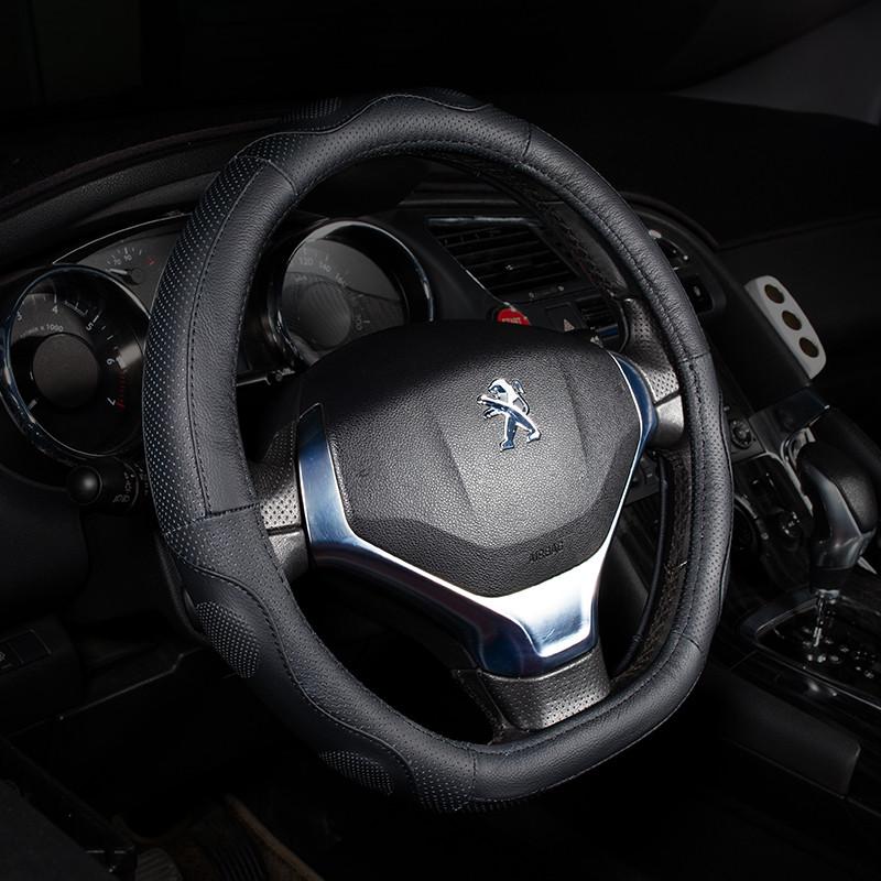飞芒专用真皮方向盘套 d型汽车把套 宝马x1x3x4x5i3i8