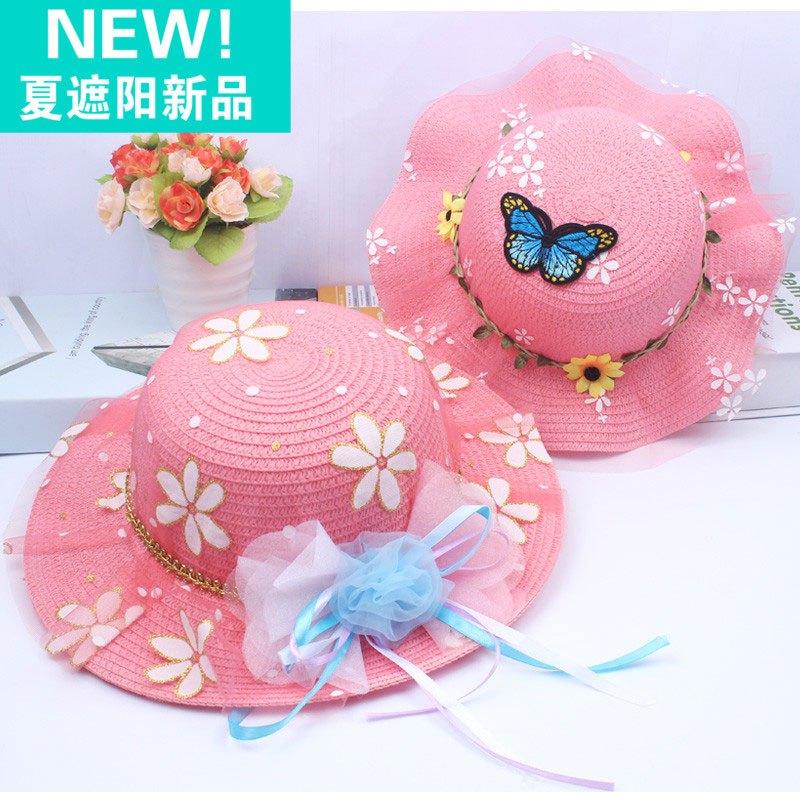 帽子女童遮阳太阳帽凉帽夏季女孩公主帽夏天可爱蝴蝶结女童帽子宽檐帽