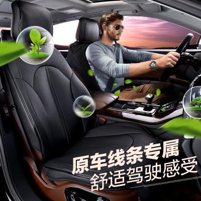 斯度豪全包座垫套汽车坐垫专用于奥迪 宝马 奔驰福特雷克萨斯