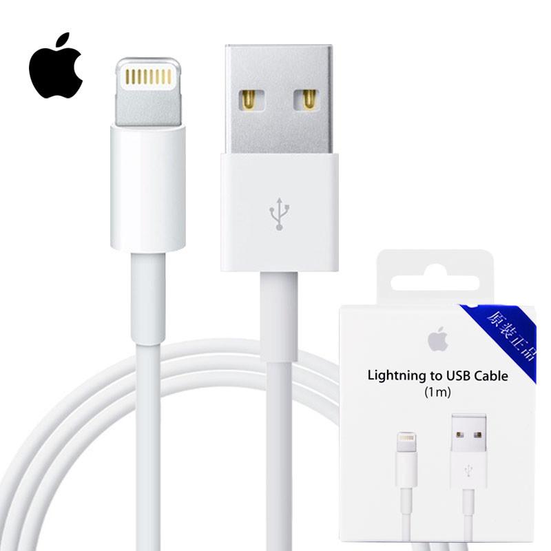 苹果合体数据线iphone6充电器头苹果7充电器原装安卓图片