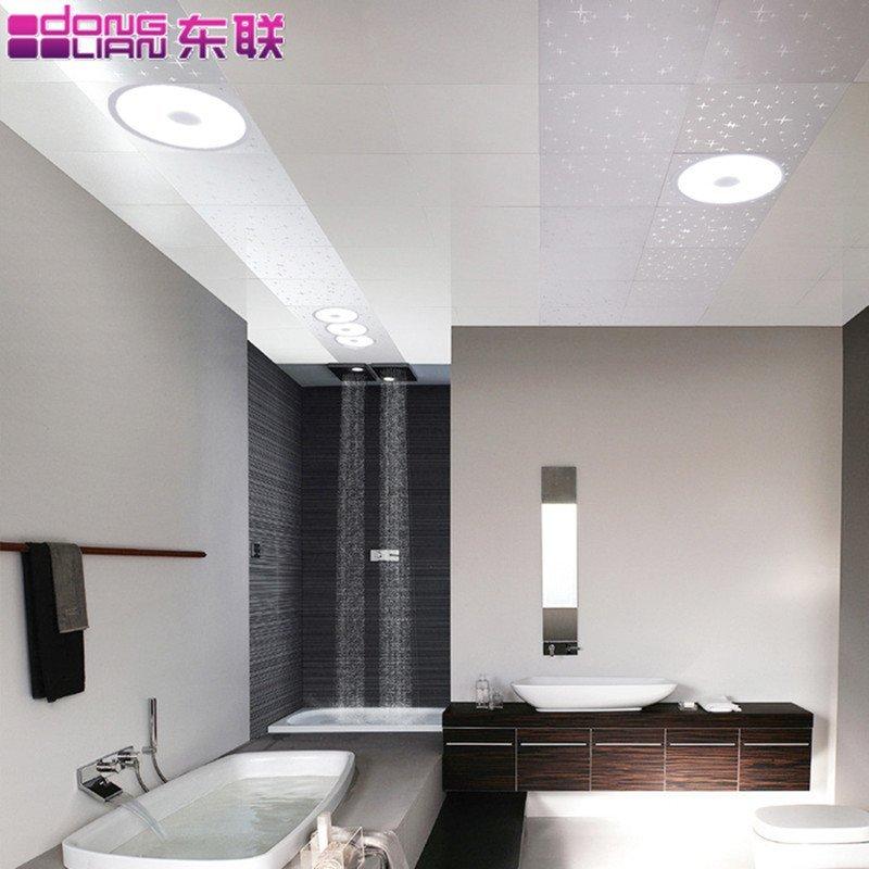 led吸顶灯厨房灯卫生间灯铝扣板嵌入式超薄平板灯x