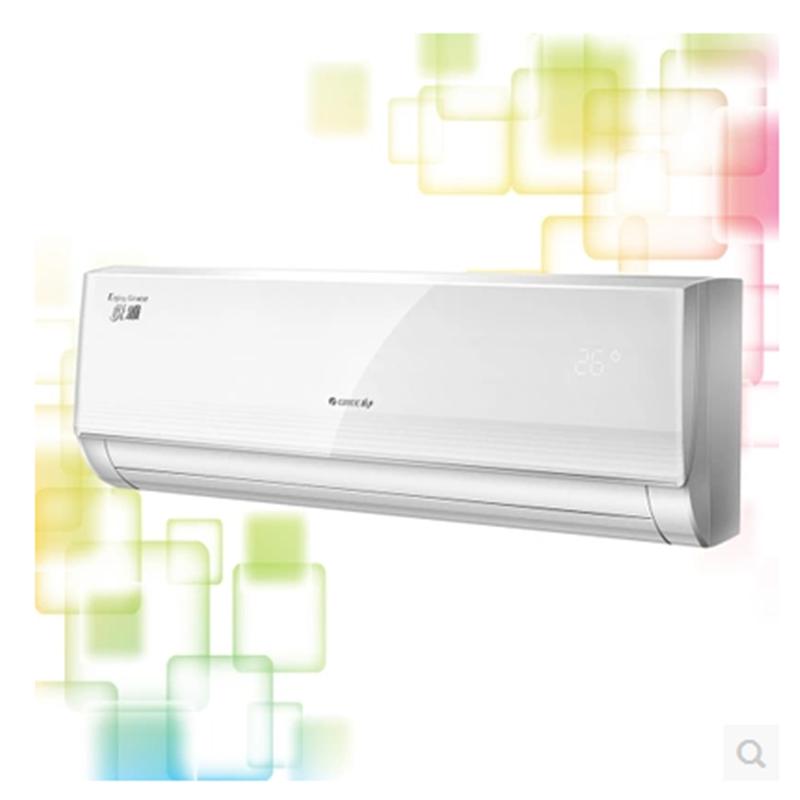 格力空调(gree)kfr-32gw/(32591)fnhaa-a3悦雅1.5匹变频空调挂机,白色