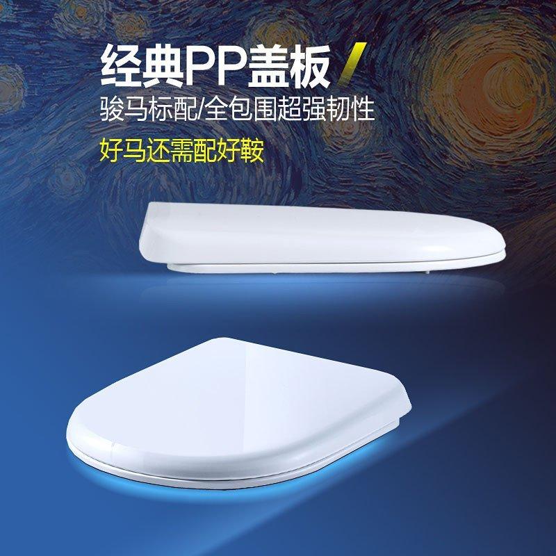 脲醛树脂/pp盖板