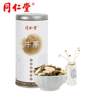北京同仁堂牛蒡茶正品 黃金牛蒡片徐州牛膀養生茶非臺灣