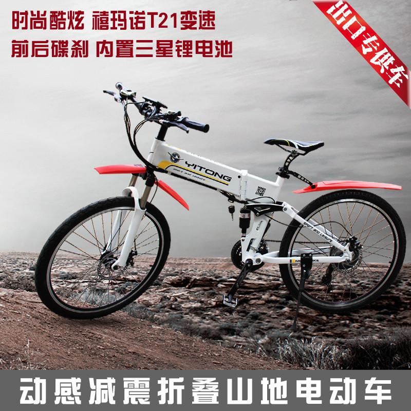 折叠电动自行车26寸山地单车锂电助力车成人 悍马白色