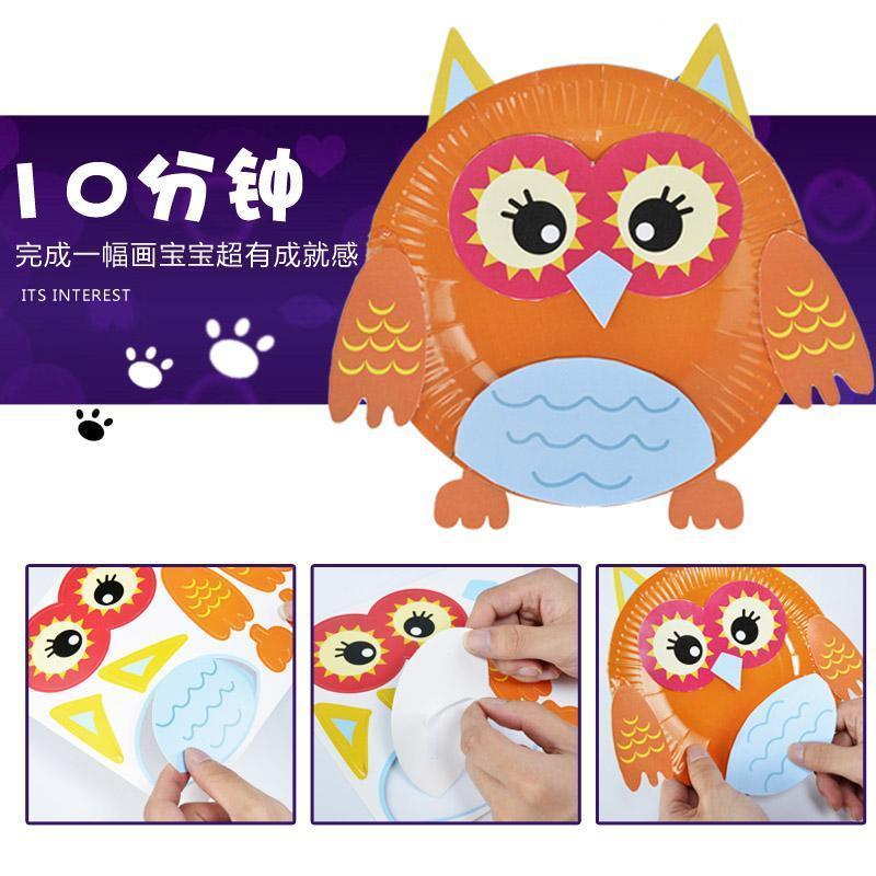 纸盘粘帖画a款 10张 儿童diy手工制作纸盘子画粘贴玩具套装