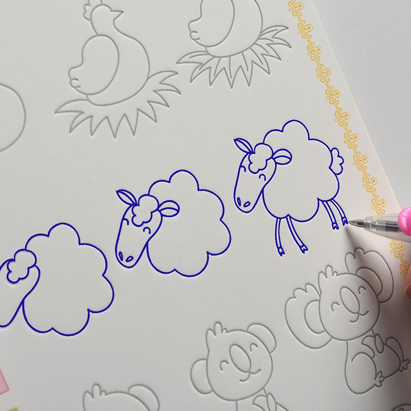 儿童幼儿练字帖基础绘画字帖启蒙绘画本学前图画魔幻凹槽儿童字帖儿童