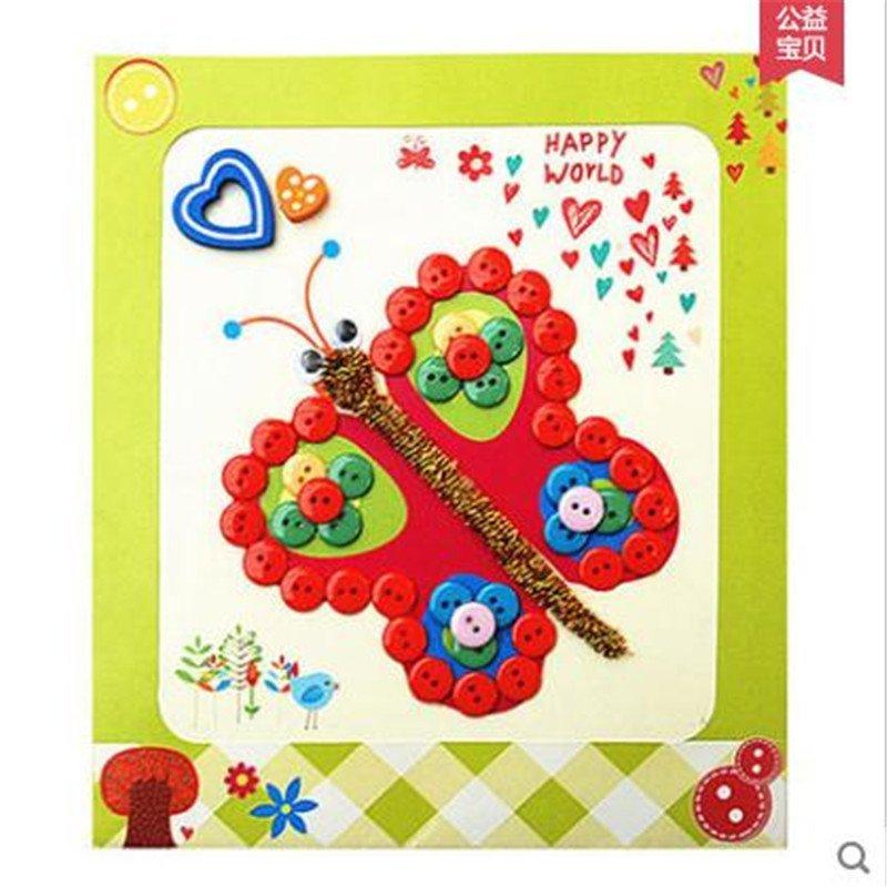 纽扣画 儿童手工制作扣子画 幼儿园手工diy粘贴画材料