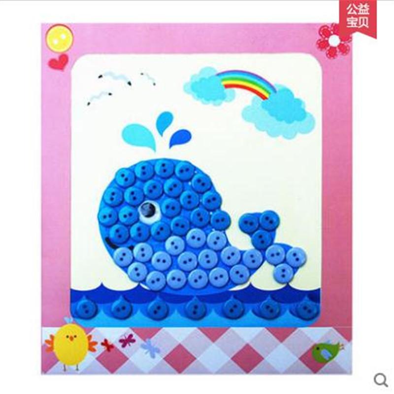 梦童工坊 diy纽扣画 儿童手工制作材料包幼儿园粘贴画