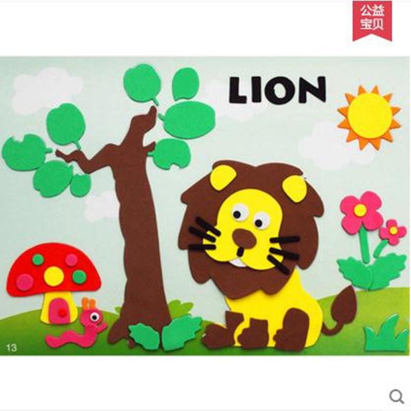 黑妞宝贝贴画 大号动物立体贴画贴纸幼儿童手工制作材料玩具 狮子
