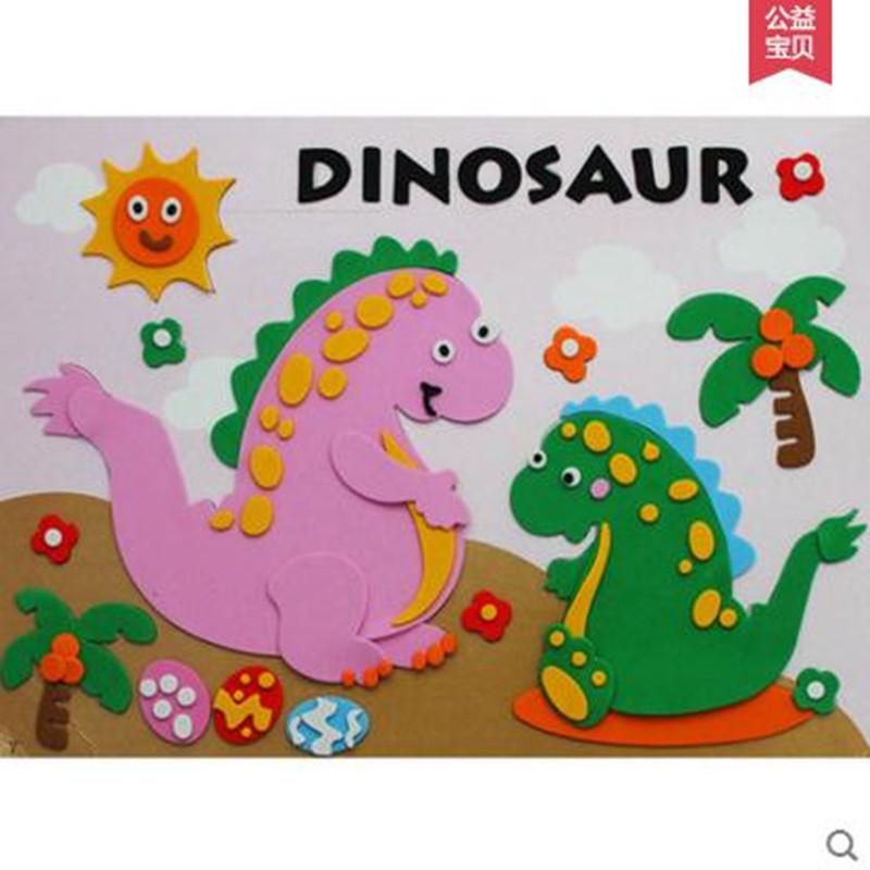 黑妞宝贝贴画 大号动物立体贴画贴纸幼儿童手工制作材料玩具 小象
