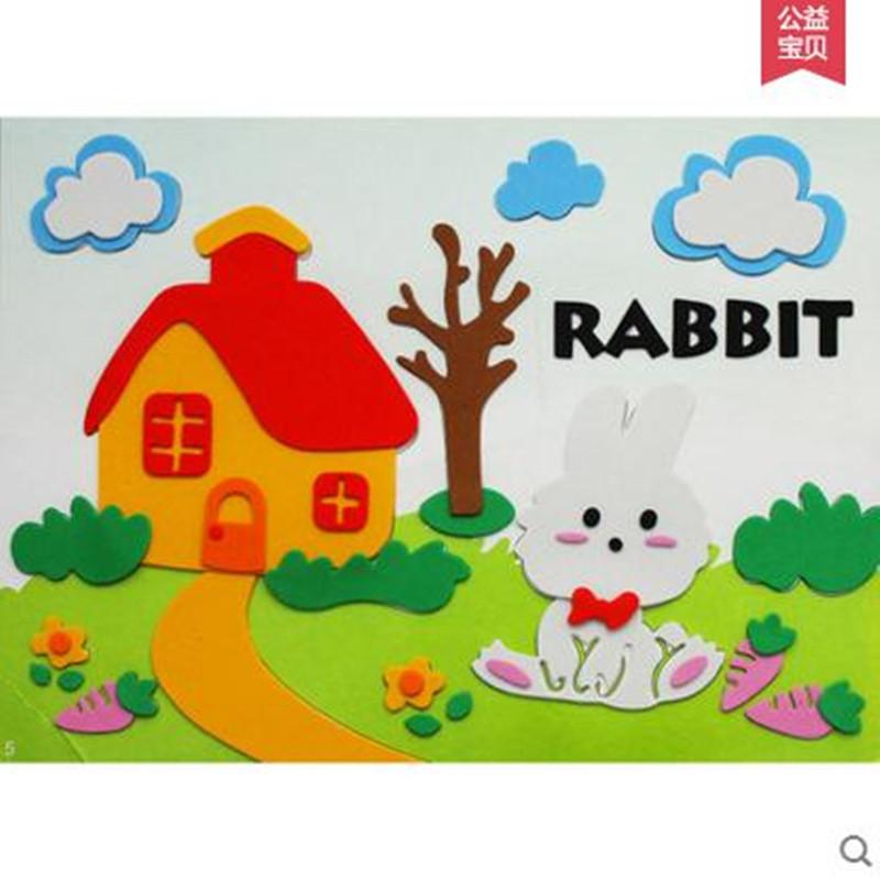 黑妞宝贝贴画 大号动物立体贴画贴纸幼儿童手工制作材料玩具 小白兔