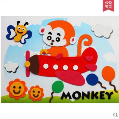 黑妞宝贝贴画 大号动物立体贴画贴纸幼儿童手工制作材料玩具 小猴