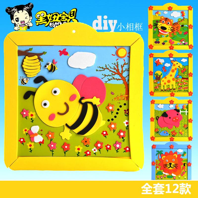 动物相框立体贴画贴纸儿童手工制作材料包玩具 一套12