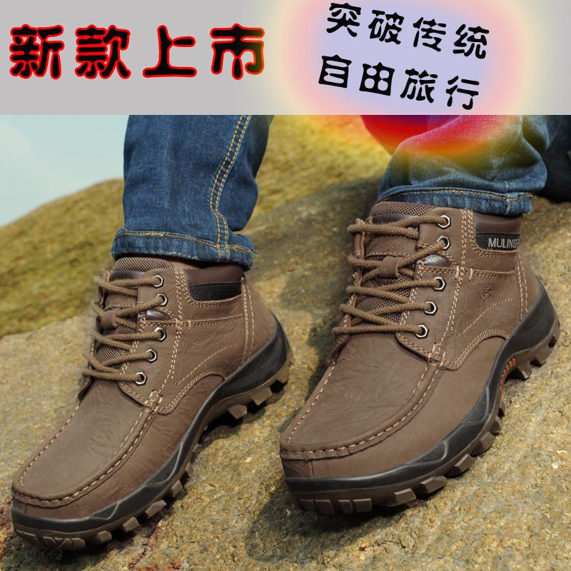 木林森2016冬季高帮鞋男鞋韩版休闲鞋加绒棉鞋保暖真皮靴子雪地靴