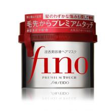 Shiseido 资生堂浸透美容液发膜Fino发膜230g营养倒模 染烫修护 修复改善毛躁 各种发质通用 日本原装正品