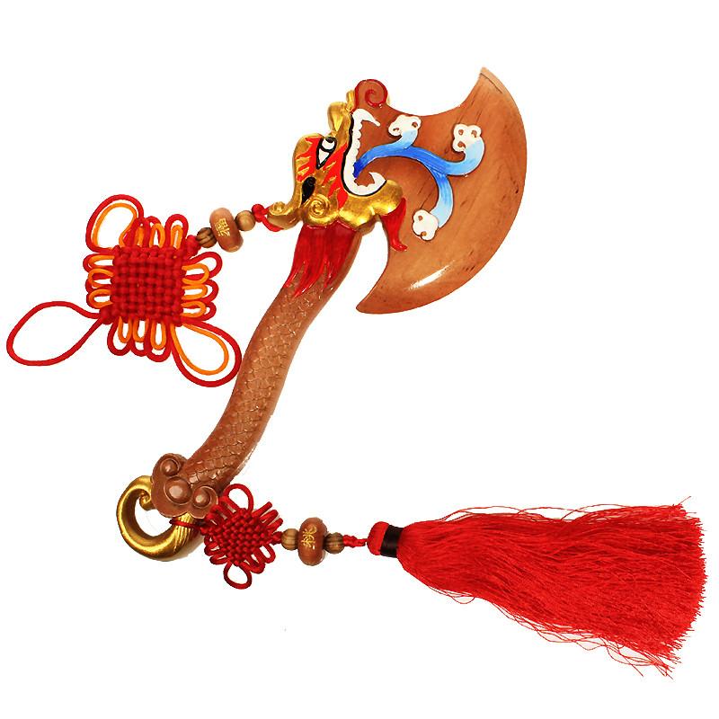2016风水天然桃木龙头斧子挂件精品木雕斧头风水挂饰中国结挂饰