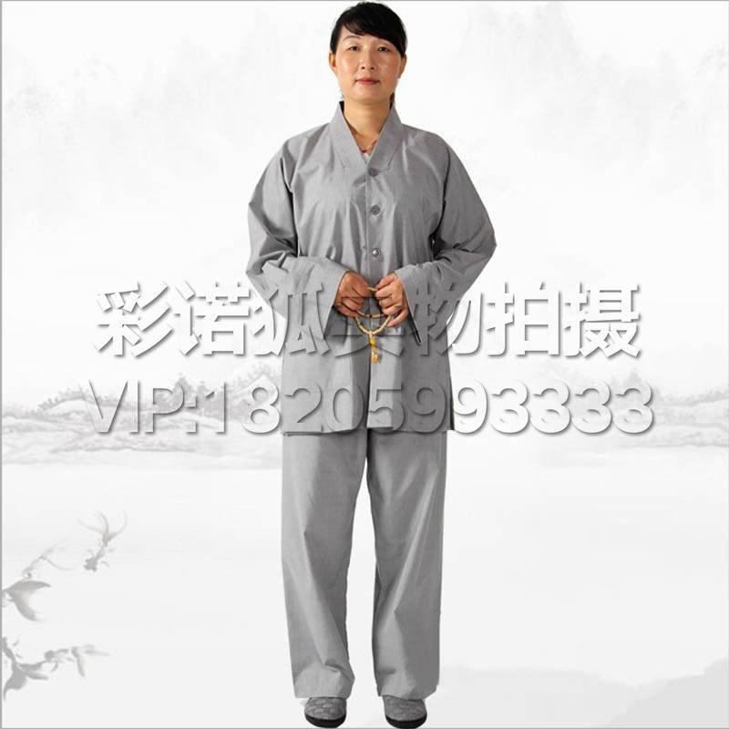 2016中国风春唐装长袖上衣纽扣太极服 中式居士男女衬衫法师服