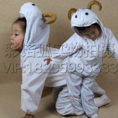 六一儿童动物演出服装幼儿园舞台表演服饰