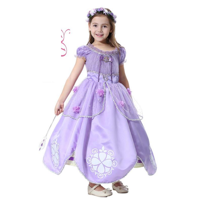 六一儿童节演出服儿童舞蹈服装女童小公主苏菲亚公主裙长裙表演女