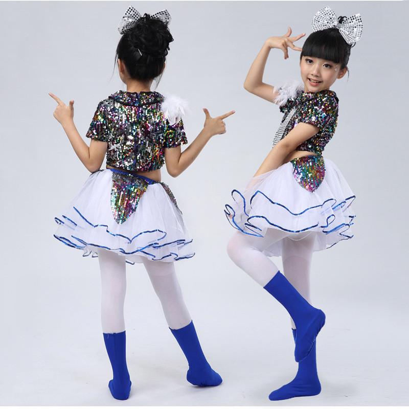 六一儿童演出服男女爵士舞幼儿园亮片舞蹈服现代舞表演服装蓬蓬裙