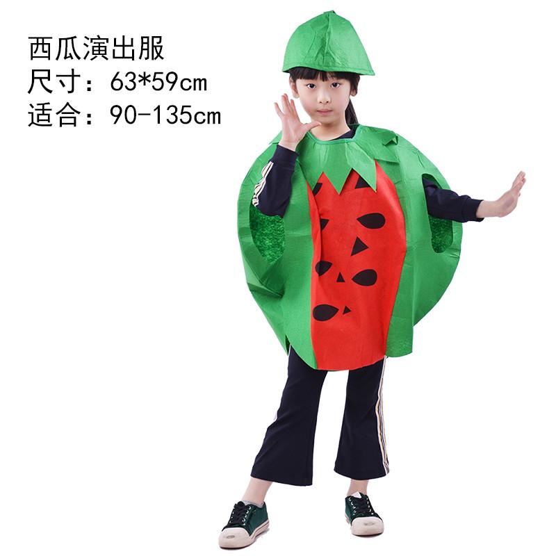万圣节儿童水果蔬菜造型演出服幼儿园水果环保时装秀表演出衣服