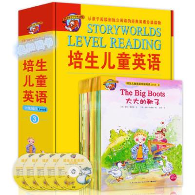 包邮培生儿童英语分级阅读Level3 附光盘共20册 一套培养孩子从亲子阅读到独立阅读的英语分级读物
