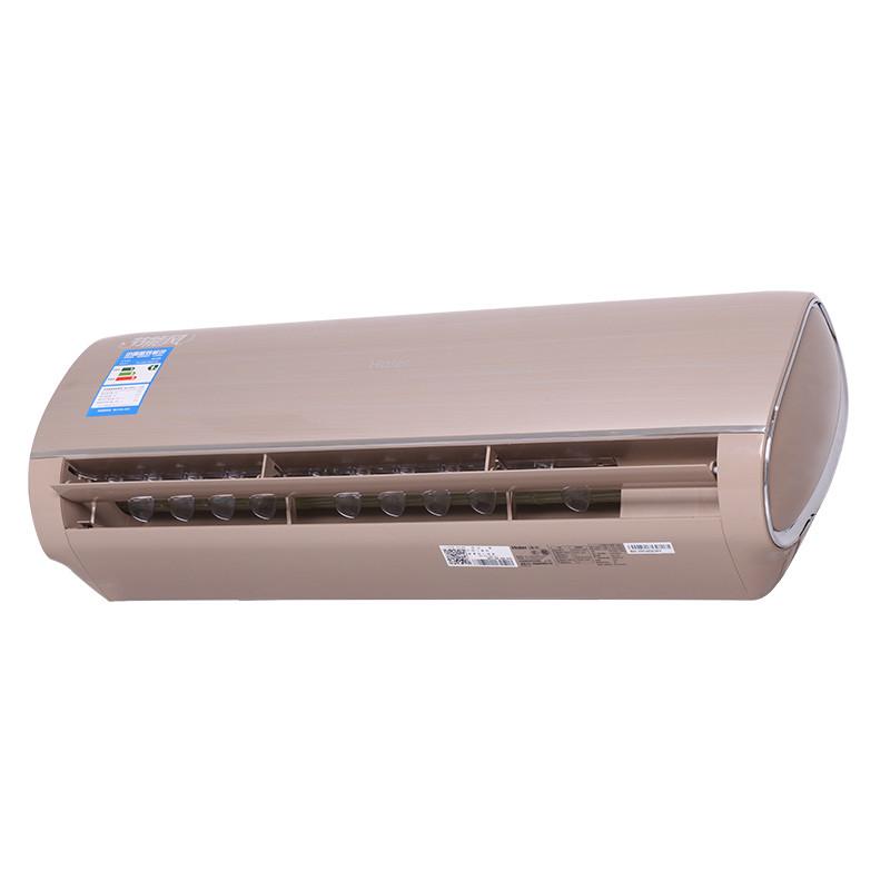 空调变频挂机